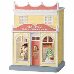 Hallmark Keepsake Korners Bakery Ornament