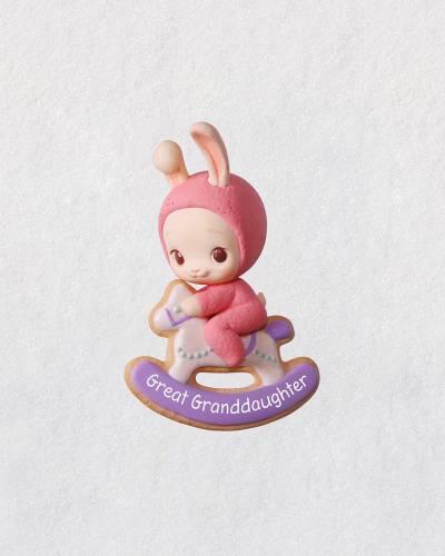 Great Granddaughter Bunny Ornament
