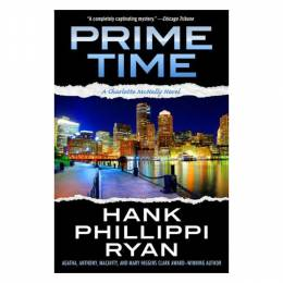 Hank Phillippi Ryan Prime Time
