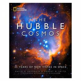 David H. Devorkin The Hubble Cosmos: 25 Years of New Vistas in Space (Hardcover)