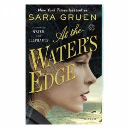 Sara Gruen At the Water's Edge (Paperback)