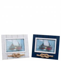 Dennis East Rope Knot Frame (Assorted Colors)