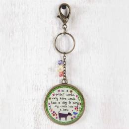 Natural Life Perfect Dog World Glitter Keychain