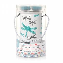 Yankee Candle Dragonfly Luminary Gift Set