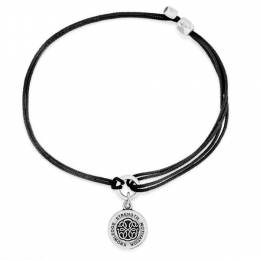 Alex and Ani Path of Life Pull Cord Bracelet