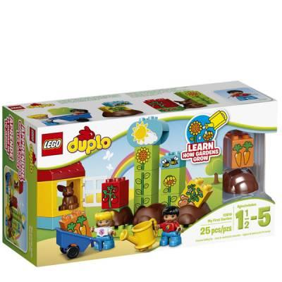 LEGO Duplo My First Garden