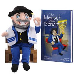 The Mensch on a Bench The Mensch on a Bench