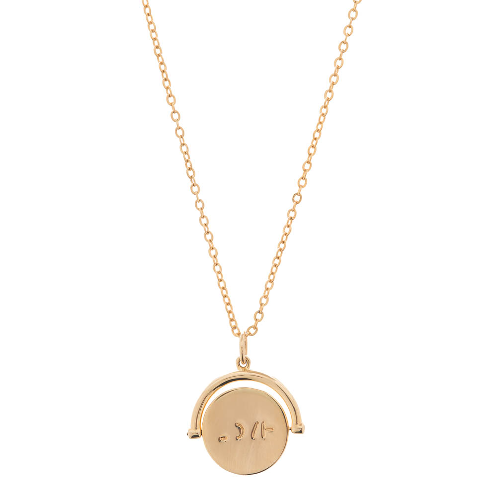 Lulu DK Love Code Charm Necklace in Gold