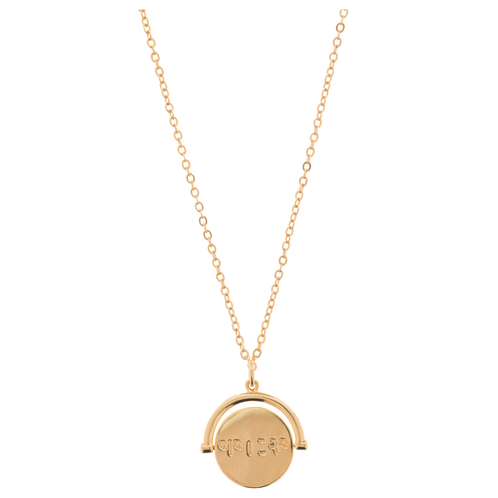 Lulu DK Sisters Love Code Charm Necklace in Gold