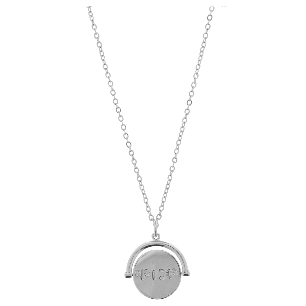 Lulu DK Sisters Love Code Charm Necklace in Silver