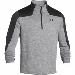 Under Armour Men's UA Gamut Quarter Zip Jacket