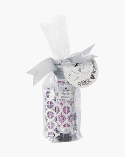 Lavender Shea Butter Gift Set